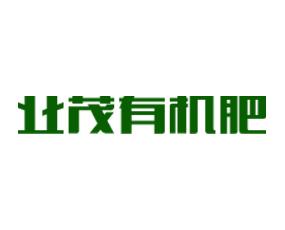 河北业茂有机肥科技有限公司