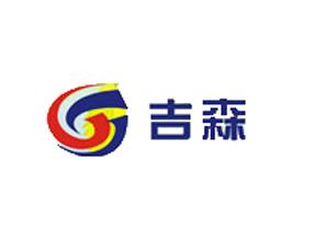 淮阳县吉森农业科技有限公司