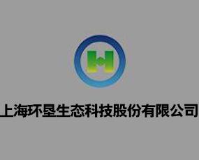 上海环垦生态科技股份有限公司