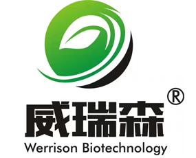 河南威瑞森生物科技有限公司