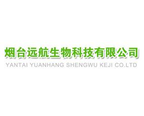 ���_�h航生物科技有限公司