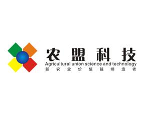 安徽农盟农业科技发展有限公司