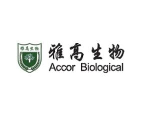 山东雅高生物科技有限公司