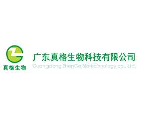 广东真格生物科技有限公司