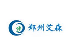 郑州艾森生物科技有限公司