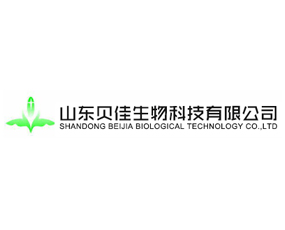 山东贝佳生物科技有限公司