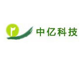 潍坊中亿生物科技有限公司