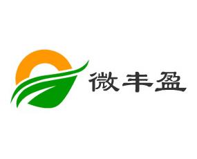 郑州微丰盈农业科技有限公司