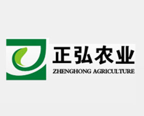 郑州正弘农业科技有限公司