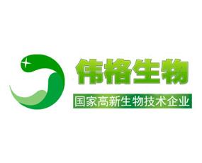 山东省青州市伟格生物科技有限公司