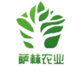 濟南薩林農業科技有限公司