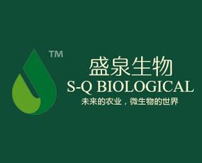 潍坊盛泉生物科技有限公司