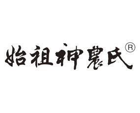 青岛神农氏科技有限公司