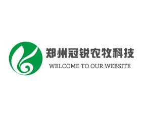 郑州市冠锐农牧科技有限公司