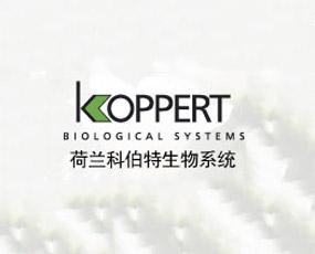 科伯特(北京)农业有限公司