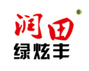 河南鹤壁润田生物科技有限公司