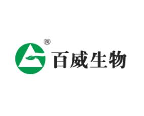 湖南百威生物科技有限公司