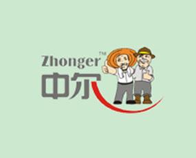 深圳中尔化学有限公司