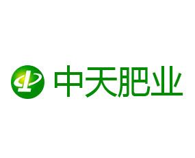广安中天肥业有限公司