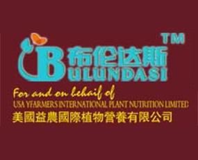 美��益�r���H植物�I�B有限公司