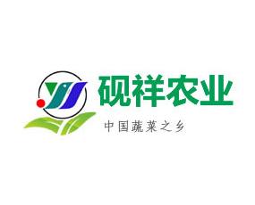 山东砚祥农业科技有限公司