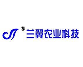 黑龙江冠恒兰翼农业科技发展股份有限公司