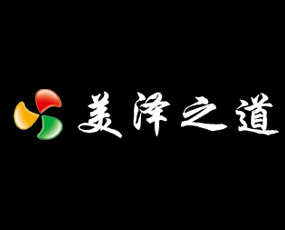 潍坊美泽生物科技有限公司