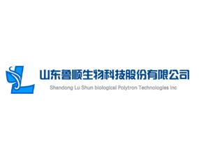 山东鲁顺生物科技股份有限公司