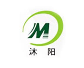 山东沐阳生物科技有限公司