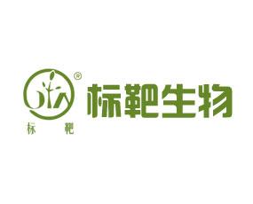 鹤壁标靶生物科技有限公司