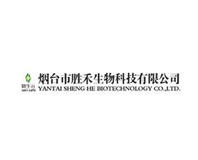 烟台胜禾生物科技有限公司