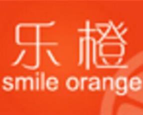 河北乐橙农业科技有限公司