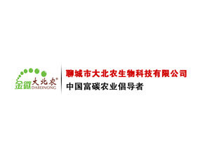 聊城市大北农生物科技有限公司