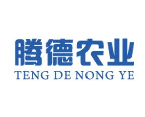 河南腾德农业科技有限公司