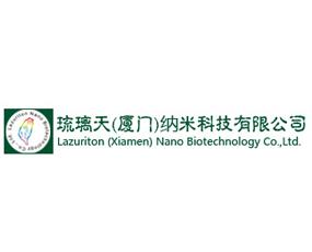 琉璃天(厦门)纳米科技有限公司