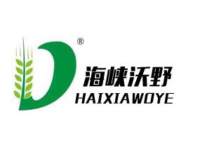青岛海峡沃野农业科技有限公司