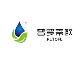 郑州普罗蒂欧肥料有限公司
