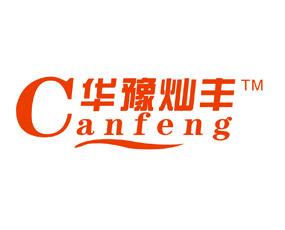河南燦豐生物科技有限公司