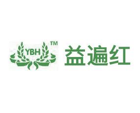 安徽益遍红网络科技有限公司