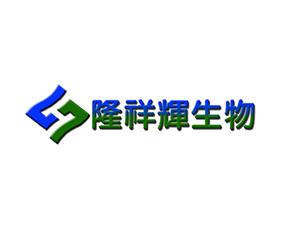 淮阳县隆祥辉生物科技有限公司