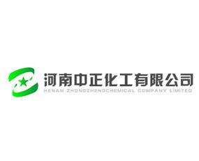 河南中正化工有限公司