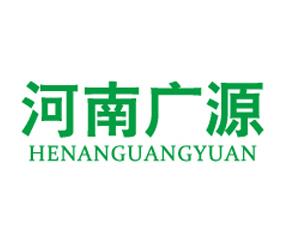 河南广源生物有机肥有限公司