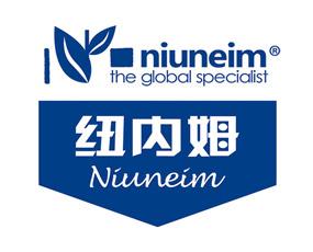 纽内姆(青岛)肥料有限公司