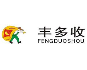 北京丰多收肥业有限公司