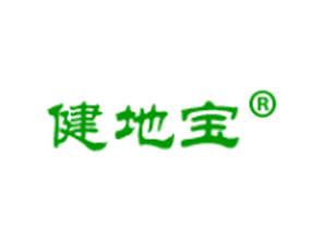 河北健地宝生物科技有限公司