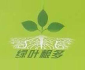 广西绿叶进出口贸易有限公司