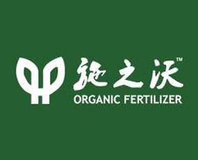 河北瑞安康生物科技有限公司