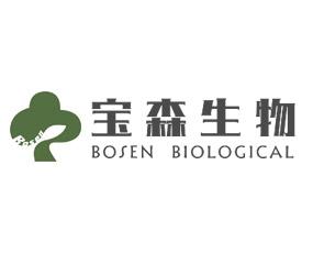 河南宝森生物科技有限公司