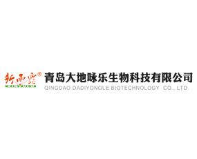 青岛大地咏乐生物科技有限公司