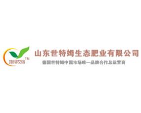 山东地玛农业科技有限公司